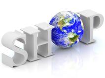 texte du système 3d avec le globe. Images libres de droits