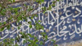Texte islamique sur le mur du bâtiment clips vidéos
