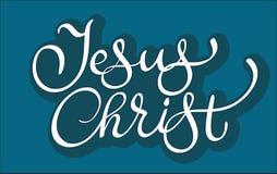 Texte Jesus Christ de vecteur sur le fond bleu Illustration EPS10 de lettrage de calligraphie Photos libres de droits