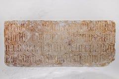 Texte latin antique Images libres de droits