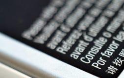 Texte sur la batterie de téléphone portable Photos libres de droits