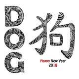Texte tiré par la main de chien et hiéroglyphe chinois Photos stock