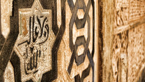 Textes arabes Photos libres de droits