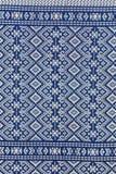 Textile Stock Image