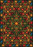 Textile de Suzani - broderie d'Ouzbékistan photo stock