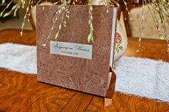 Textile wedding photo book Stock Images