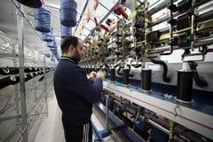 Textilgewebe Ä°n die Türkei Stockbild