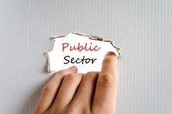 Textkonzept des öffentlichen Sektors Stockbild