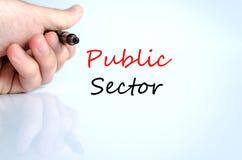 Textkonzept des öffentlichen Sektors Lizenzfreies Stockbild