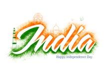 Texto à moda para o Dia da Independência indiano Fotos de Stock Royalty Free