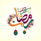 Texto árabe colorido para Ramadan Kareem stock de ilustración