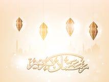Texto árabe con las lámparas para Ramadan Kareem Fotografía de archivo