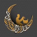 Texto árabe islámico de la caligrafía de Eid al-Adha con la silueta del fondo gris del hombre y de la cabra imagen de archivo libre de regalías