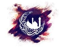 Texto árabe para la celebración de Ramadan Kareem Imágenes de archivo libres de regalías