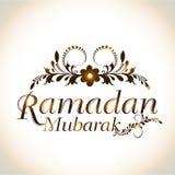 Texto adornado floral brillante para la celebración de Ramadan Kareem Fotografía de archivo