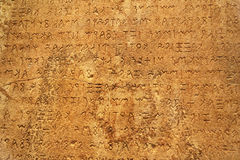 Texto antigo Imagens de Stock