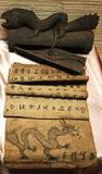 Texto antigo de escrituras religiosas Fotografia de Stock Royalty Free