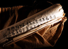 Texto antiguo de escrituras religiosas fotos de archivo libres de regalías