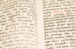 Texto antiguo del cursivo Imagen de archivo libre de regalías