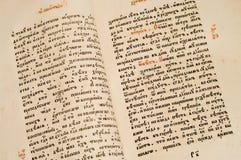 Texto antiguo del cursivo Fotos de archivo libres de regalías