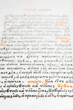 Texto antiguo del cursivo Foto de archivo