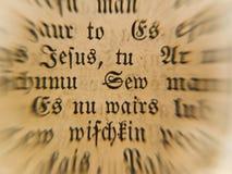 Texto bajo la lupa Foto de archivo