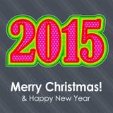 Texto 2015 colorido Fotos de Stock Royalty Free