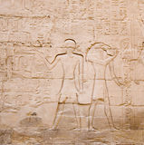 Texto da pirâmide Imagens de Stock
