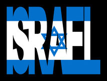 Texto de Israel con el indicador Fotografía de archivo libre de regalías