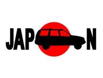 Texto de Japão com carro Imagem de Stock Royalty Free