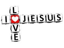 texto de Jesus Crossword Block del amor de 3D I Fotos de archivo