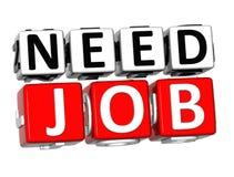 texto de Job Button Click Here Block da necessidade 3D Imagens de Stock Royalty Free