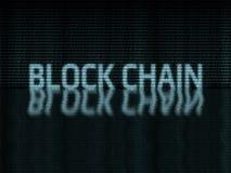 Texto de la cadena de bloque escrito en formato binario del zero-one ilustración del vector