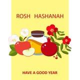 Texto de la caligrafía de Shana Tova por Año Nuevo judío Foto de archivo libre de regalías