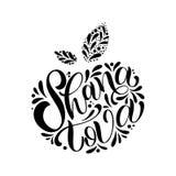 Texto de la caligrafía de Shana Tova por Año Nuevo judío Imagen de archivo