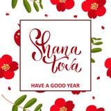 Texto de la caligrafía de Shana Tova por Año Nuevo judío Foto de archivo