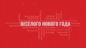Texto de la Feliz Año Nuevo en ruso con la nube de la palabra en un fondo rojo libre illustration