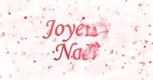 Texto de la Feliz Navidad en francés Imagenes de archivo