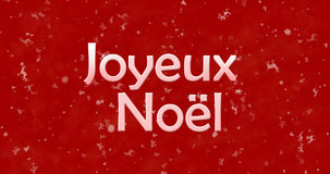 Texto de la Feliz Navidad en francés Imagen de archivo