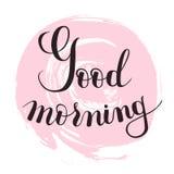 Texto de las letras de la buena mañana Imagen de archivo