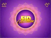 Texto de oro Eid Celebration con el backgr modelado floral de la mandala Foto de archivo libre de regalías