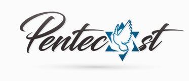 Texto de Pentecost?s con el gr?fico de la estrella de Israel y de la paloma del Esp?ritu Santo stock de ilustración