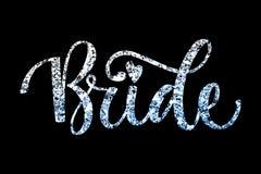 Texto de plata de la caligrafía de la chispa del partido del pelotón de la novia - novia libre illustration