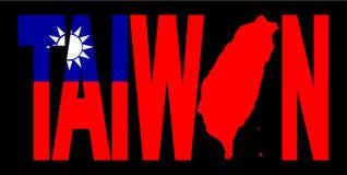Texto de Taiwán con la correspondencia Imagenes de archivo
