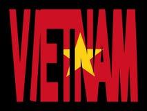 Texto de Vietnam com bandeira ilustração stock