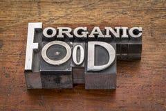 Texto del alimento biológico en tipo del metal Imagen de archivo libre de regalías