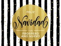 Texto del brillo del oro de Feliz Navidad Spanish Merry Christmas Fotografía de archivo libre de regalías