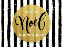 Texto del brillo del oro de Joyeux Noel French Merry Christmas Fotografía de archivo libre de regalías