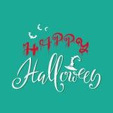 Texto del feliz Halloween Las palabras se escriben en sangre con gotas de sangre Ejemplo del vector con el fondo verde plano Imágenes de archivo libres de regalías