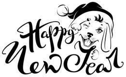 Texto do ano novo feliz para o cartão Cabeça do cão no chapéu de Santa ilustração do vetor